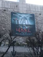 Musical Korean 2017 arts center outside
