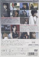 Last Name DVD back cover