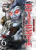 Anime DVD Viz vol 06 cover