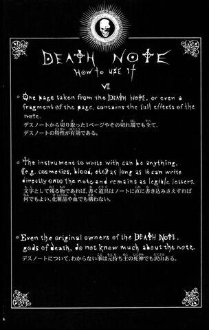 File:Rules VII.jpg