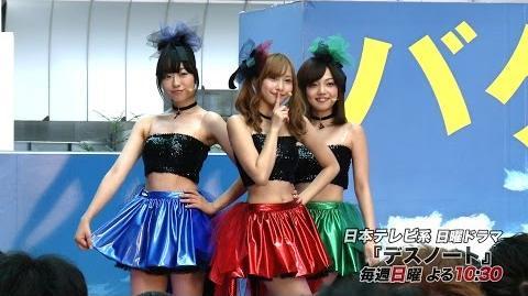 Ichigo Berry Live Promotion