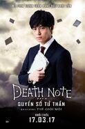 LNW Vietnamese poster Tsukuru Mishima