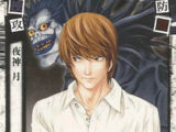 Death Note Trading Cards/List of Cards