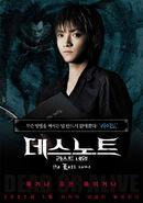 Last Name Korean poster Light