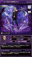 Othellonia card 1574 Mello