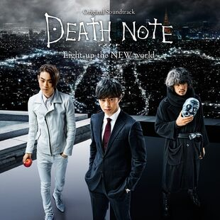 <i>Death Note: Light Up the NEW World Original Soundtrack</i>