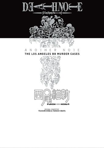 Death Note Another Note The Los Angeles Bb Murder Cases Death