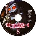 Anime DVD Vap vol 08 disc