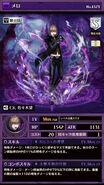 Othellonia card 1573 Mello
