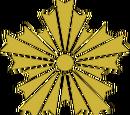 National Police Agency