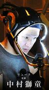LNW Shidou Nakamura as Ryuk