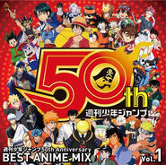WSJ 50th Anniversary CD vol 1
