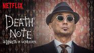 Netflix title card Watari