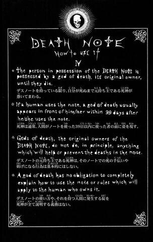 File:Rules IV.jpg