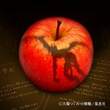Death Note Musical icon