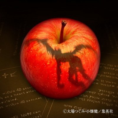 File:Death Note Musical icon.png
