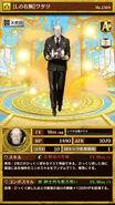 Othellonia card 1569 Watari