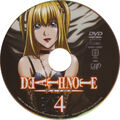 Anime DVD Vap vol 04 disc