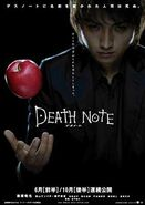 Death Note 2006 poster Light