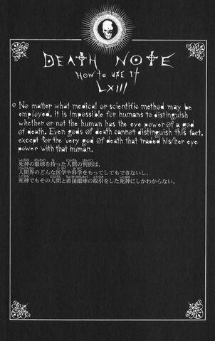 File:Rules LXIII.jpg