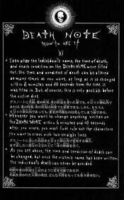 Rules XI