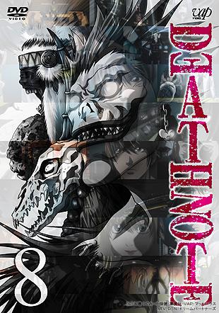 File:Death Note 8.jpg