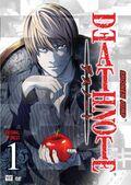 Anime DVD Viz vol 01 cover