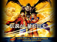Universal Jump Summer