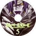 Anime DVD Vap vol 05 disc