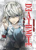 Anime DVD Viz vol 07 cover