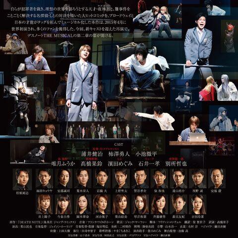 2017年に日本キャスト
