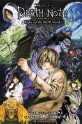 LNW novel cover