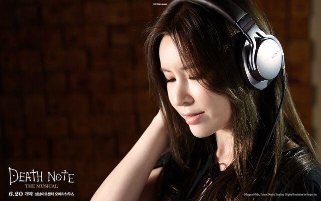 File:Musical Korean promo Misa Jeong Sun Ah.jpg