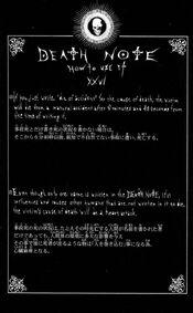 Rules XXVI