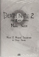 Sound of Death Note the Last name French cover