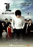 LchangetheWorLd theatrical poster