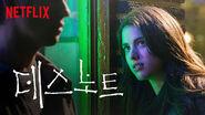 Netflix title card Mia looks at Light