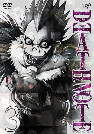 File:Death Note 3.jpg