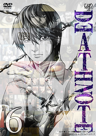 File:Death Note 6.jpg