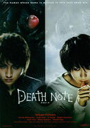 Death Note 2006 English poster