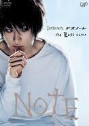 Last Name poster L 2