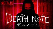 Netflix title card L Japanese
