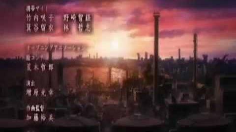 Death Note ending 3