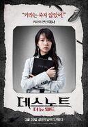 LNW Korean poster Misa
