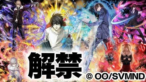 Othellonia x Death Note collaboration details