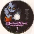 Anime DVD Vap vol 03 disc