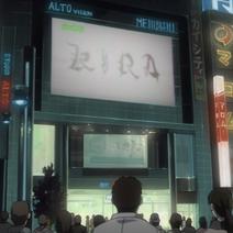 Kira - Anime