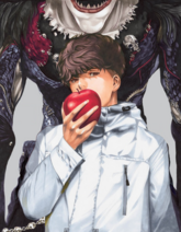 Death Note - Never Complete Special One-Shot (Portada)