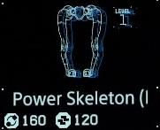 Power skeleton Lv1 fab menu