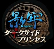 Kagero darkside princess logo